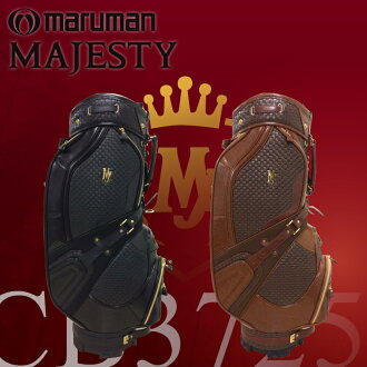 Maruman Maruman MAJESTY マジェスティ 10.5 type caddie bag high-grade model caddie bag