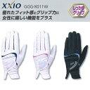 Ggg x011w 1