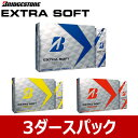Extrasoft17 3p