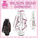 Bear 009 1