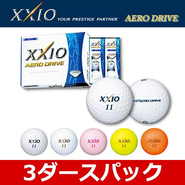 【3ダース販売】ダンロップ-- ゼクシオ-XXIO- AERO DRIVE エアロドライブ ゴルフボール 3ダース(36球/36個)ごるふぼーる メンズ カラーボール/セール 人気 ランキング