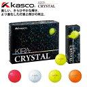 Kiracrystal 1