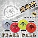 Tb pearl 1
