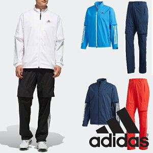【40%OFF】アディダスゴルフ メンズ レインウェア FVE32 adidas golf 【19】レインスーツ 上下セット