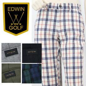 エドウィンゴルフ 2019年秋冬モデル メンズ パンツ EG19AW1000【19】