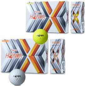 【あす楽】本間ゴルフ HONMA GOLF ホンマゴルフ NEW TW-X TWX ゴルフボール (1ダース)【20】セール 特価