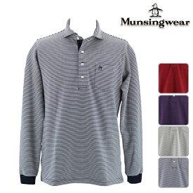 ◆【40%OFF】マンシングウェア 秋冬モデル メンズ 長袖シャツ MGMMJB08 Munsingwear【18】