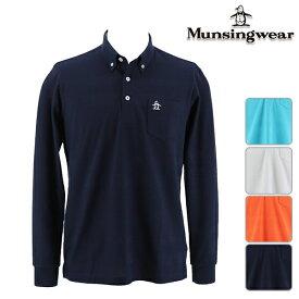 ◆【40%OFF】マンシングウェア 秋冬モデル メンズ 長袖シャツ MGMMJB12 Munsingwear【18】