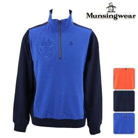 ◆【期間限定、45%OFF】マンシングウェア 秋冬モデル メンズ ブルゾン MGMMJL54 Munsingwear【18】