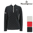 ◆【40%OFF】マンシングウェア 秋冬モデル レディース 長袖シャツ  MGWMJB04 Munsingwear 【18】