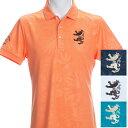 【40%OFF】アドミラルゴルフ 春夏モデル メンズ 半袖シャツ ADMA046 Admiral GOLF 【20】 ゴルフウエア メンズ…