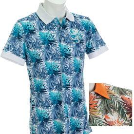 【WEBサイト限定セール!50%OFF!】アドミラルゴルフ 春夏モデル メンズ 半袖シャツ ADMA956【19】