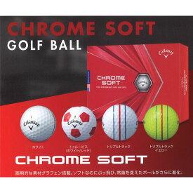 キャロウェイ クロムソフト ゴルフボール 1ダース  Callaway【20】ボール 1ダース (12個入) 2020年