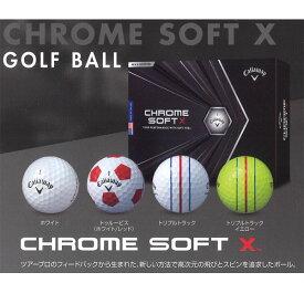 キャロウェイ クロムソフトX ゴルフボール 1ダース Callaway【20】ボール 1ダース (12個入) 2020年