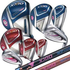 ダンロップゼクシオイレブンレディースゴルフクラブ10本セット(ドライバー#1,フェアウェイウッド#4,ハイブリッドH4.6,アイアン#7-9,PW,AW,SW)