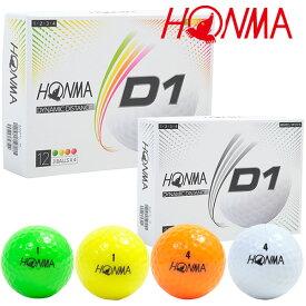 本間ゴルフ NEW D1 2020モデル ゴルフボール 1ダース (ホンマゴルフ)【20】ディスタンス系