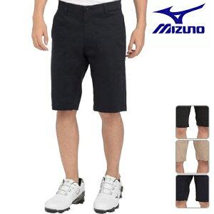 ミズノ メンズ 2021年春夏モデル パンツ 52mf0a30 mizuno 【21】 ゴルフウエア メンズ 春夏 ハーフパンツ