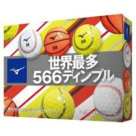 20SS ミズノ ネクスドライブ ゴルフボール 1ダース 5NJBM320【20】