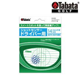 タバタ 2020年春夏モデル デカHヨウショットセンサー 小物その他 gv0332 Tabata 【20】