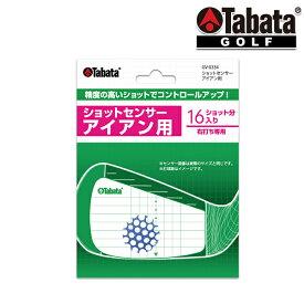 タバタ 2020年春夏モデル アイアンヨウショットセンサー 小物その他 gv0334 Tabata 【20】