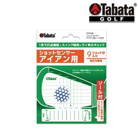 タバタ 2020年春夏モデル フィッティングショットセンサー 小物その他 gv0336 Tabata 【20】