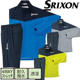 スリクソン メンズ MOVE MASTER2 レインウェア SMR1000 SRIXON 【21】ダンロップ ゴルフウエア レイン上下セット