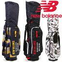 ニューバランスゴルフ 2021年秋冬モデル ユニセックス キャディーバッグ 012-1280002 NEW BALANCE【21】キャディバッグ