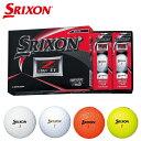 ダンロップ スリクソン ゴルフボール ディスタンス系 DUNLOP SRIXON ZSTAR XV【19】1ダース(12個入)ゴルフ zstar19