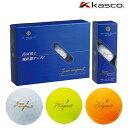 キャスコ ゼウスインパクト2 ゴルフボール ディスタンス系 非公認球 ルール適合外 KASCO【19】1ダース(12個入)zeusimpact2