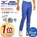 ★ランキング入賞★MIZUNO ミズノ ノータック ロングパンツ ゴルフパンツ メンズパンツ メンズ 52MF8000 春夏 MOVE P…