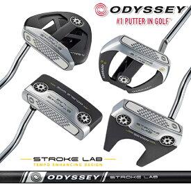 【あす楽】オデッセイ クラブ ストローク ラボ パター STROKE LAB ODYSSEY【19】ゴルフ strokelab19