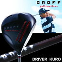 Driver kuro 07 1