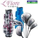 ヨネックス-YONEX- Fiore Club set フィオーレ レディース クラブ9本セット(W1,W5,U5,I7〜9,PW,SW,PT)+キャディバッグ...