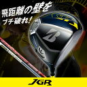 Jgr_1
