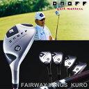Onoff kuro fww 1