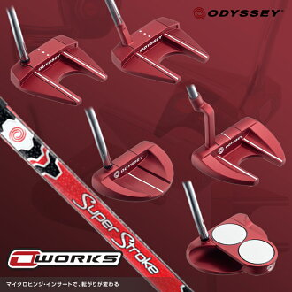 ★It is ★ ODYSSEY- Odyssey - O-WORKS RED オーワークスレッドパター # 7, #7S, R-LINE, V-LINE FANG CH, 2-BALL limited release