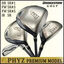 Phyz premium set 1 a