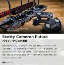 Scottycameron 1
