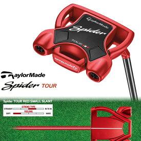 TaylorMade Golf テーラーメイド ゴルフ パター メンズ Spider TOUR RED Putter スパイダー ツアー レッド パター【17】【ゴルフクラブ】【ユーティリティー】