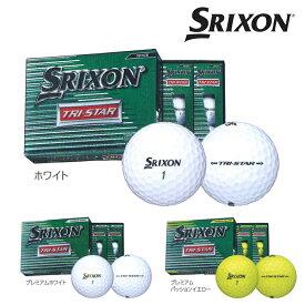 【TRI-STAR】ダンロップ-- スリクソン-SRIXON- トライスター TRI-STAR ゴルフボール 1ダース(12個入り)【17】