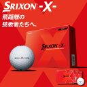 Srixonx 1