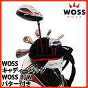 Woss-set4-alt