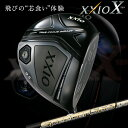 Xxio10 dr c 1 alt