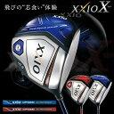 Xxio10 dr 1