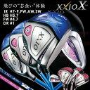 Xxio10 ladys set1 1