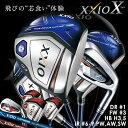Xxio10 set1 1