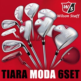 Wilson Staff ウィルソンスタッフ クラブフルセット ゴルフセット ゴルフクラブセット 初心者 レディース TIARA MODA 6 SET LADIES CLUB SET ティアラモーダ 6本セット レディースクラブセット【18】ゴルフ クラブ ゴルフ用品 女性用