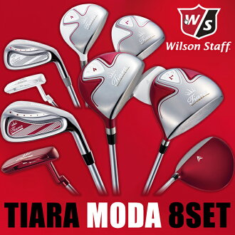 Wilson Staff Wilson staff club full set golf set golf club set beginner LADYS Lady's TIARA MODA 8 SET LADIES CLUB SET ティアラモーダ eight set Lady's club set golf club golf article woman use