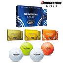 ブリヂストン-BRIDGESTONE- エクストラソフトゴルフボール 1ダース(12球)【ゴルフボール】