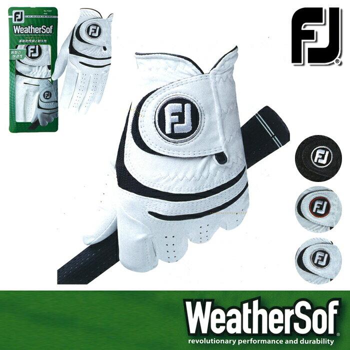 【ゆうパケット対応可能商品】【FGWF15】FOOTJOY フットジョイ WeatherSof ウェザーソフ MENS (メンズ) ゴルフグローブ(左手用)【ゴルフ用品】【17】 | スポーツ・アウトドア ゴルフ パワーゴルフ powergolf 通販